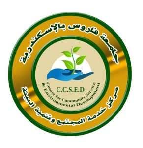 CSED Introduction