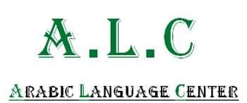 Arabic language Center (ALC)