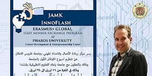 "The CDEC Hosts the 1st Week of Innovation ""JAMK INNOFlash"""