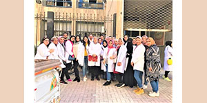 A Field Trip to El Miri Hospital